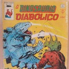 Cómics: EL DINOSAURIO DIABÓLICO V. 1 Nº 2. VERTICE 1980. Lote 286348743