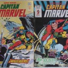 Cómics: SUPER HÉROES PRESENTA CAPITÁN MARVEL / VOL1 / Nº 132-133 / VERTICE - REF.137. Lote 286425823