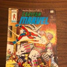 Cómics: HEROES MARVEL Nº 49 VOLUMEN 49 , EDITORIAL VÉRTICE. Lote 286475643