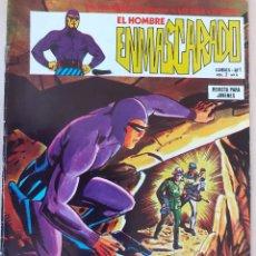 Cómics: EL HOMBRE ENMASCARADO VOL. 1 Nº 4. VERTICE 1979. BUEN ESTADO. Lote 286719413