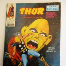 Cómics: THOR (1970, VERTICE) 17 · 1971 · EMPUÑANDO MI MARTILLO. Lote 286997923