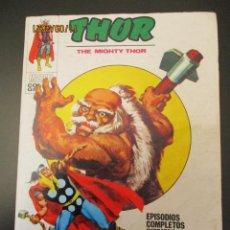 Cómics: THOR (1970, VERTICE) 25 · 1972 · LA RESPUESTA. Lote 287003658