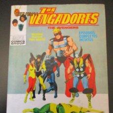 Cómics: VENGADORES, LOS (1969, VERTICE) 30 · I-1972 · TRAICION *** EXCELENTE ***. Lote 287018688