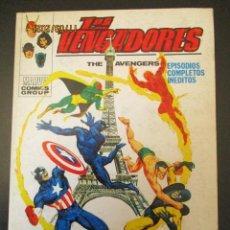 Cómics: VENGADORES, LOS (1969, VERTICE) 32 · III-1972 · TERMINA EL JUEGO. Lote 287019408