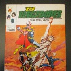 Cómics: VENGADORES, LOS (1969, VERTICE) 39 · X-1972 · EL MUNDO NO DEBE ARDER. Lote 287029603