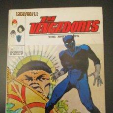 Cómics: VENGADORES, LOS (1969, VERTICE) 40 · XI-1972 · EL ORIGEN DE T'CHALLA. Lote 287029738