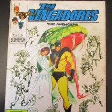 Cómics: VENGADORES, LOS (1969, VERTICE) 27 · X-1971 · LA BODA. Lote 287037468