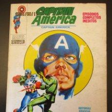 Cómics: CAPITAN AMERICA (1969, VERTICE) 23 · VIII-1971 · LA VENGANZA DEL CAPITAN AMERICA. Lote 287056298