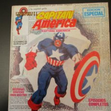 Cómics: CAPITAN AMERICA (1969, VERTICE) 3 · XII-1969 · EL ORIGEN DEL CAPITAN AMERICA. Lote 287057638