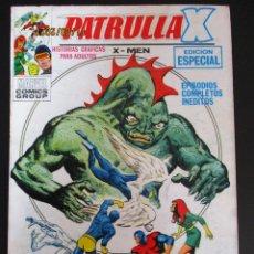 Cómics: PATRULLA X (1969, VERTICE) 30 · XII-1971 · EL RETORNO DEL PROFESOR-X. Lote 287122303