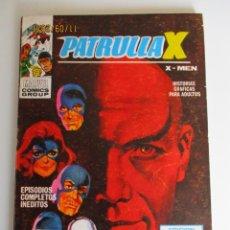 Cómics: PATRULLA X (1969, VERTICE) 6 · XII-1969 · EL ORIGEN DEL PROFESOR-X. Lote 287124748