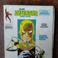Cómics: DAN DEFENSOR V.1 Nº 21 - TACO VERTICE. Lote 287338728