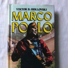 Cómics: MARCO POLO. EDICIÓN INTEGRA E ILUSTRADA . BRUGUERA, MUY BUENO. Lote 287662358