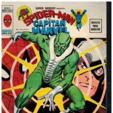 Cómics: SUPER HEROES V.2 Nº 11 SPIDER-MAN Y EL CAPITAN AMERICA. VÉRTICE. BUENO.. Lote 287678948