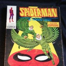 Cómics: SPIDERMAN 26 VOLUMEN 1 COMICS VÉRTICE EL MÁS DIFÍCIL DE LA COLECCIÓN. Lote 287679898