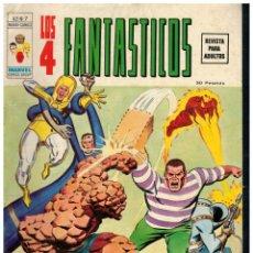 Cómics: LOS 4 FANTÁSTICOS V.2 Nº 7. VÉRTICE. MUY BUENO.. Lote 287682888