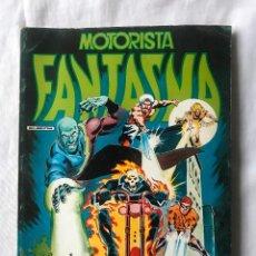 Cómics: MUNDI COMICS-MOTORISTA FANTASMA Nª1,EDICIONES SURCO,AÑO 1981.PAGINAS 180 A TODO COLOR.. Lote 287691028