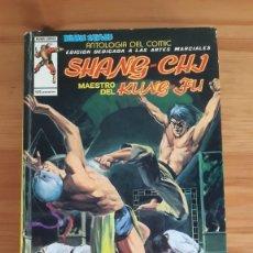 Fumetti: COMICS. VERTICE. ANTOLOGÍA DEL CÓMIC. SHANG-CHI. TAPA DURA. Lote 287709283