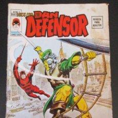 Cómics: DAREDEVIL (1976, VERTICE) -DAN DEFENSOR- 2 · 1976 · DAN DEFENSOR. Lote 287930933