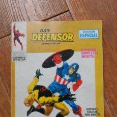Cómics: DAN DEFENSOR ( DAREDEVIL ) Nº 17 VERTICE VOLUMEN 1 1969. Lote 287945703