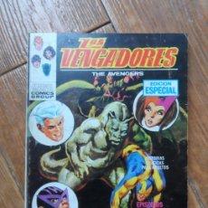 Cómics: LOS VENGADORES Nº 18 VERTICE VOLUMEN 1. Lote 287946033