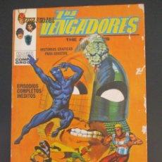 Cómics: VENGADORES, LOS (1969, VERTICE) 33 · IV-1972 · LA PICADURA DE LA SERPIENTE. Lote 288020453