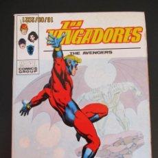 Cómics: VENGADORES, LOS (1969, VERTICE) 45 · VII-1973 · EL FIN DE LA BONDAD. Lote 288024458