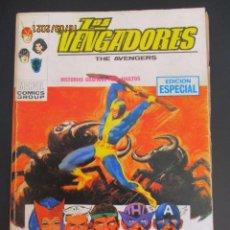 Cómics: VENGADORES, LOS (1969, VERTICE) 20 · III-1971 · LA AGONIA. Lote 288024863