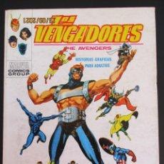 Cómics: VENGADORES, LOS (1969, VERTICE) 29 · XII-1971 · LA FURIA DE GOLIAT. Lote 288026213