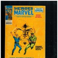 Fumetti: HEROES MARVEL V.1 TACO Nº 4. VÉRTICE.. Lote 288097108
