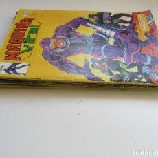 Cómics: MAQUINA VITAL COMPLETA 6 Nº VERTICE MUNDI COMICS BUEN ESTADO ART LV. Lote 288232858