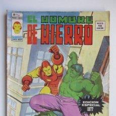 Cómics: EL HOMBRE DE HIERRO. EDICIÓN ESPECIAL 1977. MUNDI COMICS. RÚSTICA. VER FOTOS RT LV. Lote 288306108