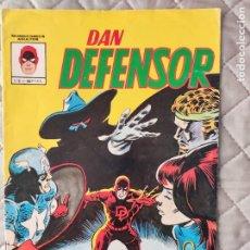 Cómics: DAN DEFENSOR Nº 6 VERTICE MUNDICOMICS. Lote 288351368