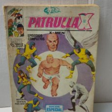 Cómics: COMIC -PATRULLA X- EL TERRIBLE SUPERHOMBRE NÚMERO 3 DE 1969 VERTICE. Lote 288386933
