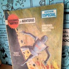 Cómics: SELECCIONES VERTICE 27 VOLUMEN 1. ESTADO EXCELENTE. Lote 288402593