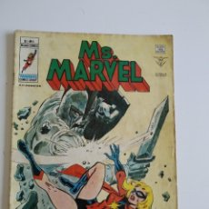 Cómics: VERTICE ~ MS. MARVEL ~ VOL.1 Nº6. Lote 288460148
