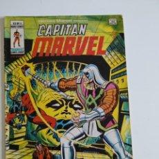 Cómics: VERTICE ~ CAPITAN MARVEL ~ VOL.2 Nº46. Lote 288460698