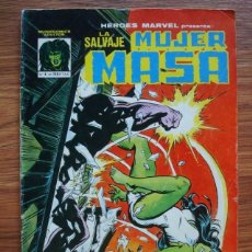 Cómics: HEROES MARVEL PRESENTA Nº 4 LA SALVAJE MUJER MASA (MUNDICOMICS VÉRTICE). Lote 288460803