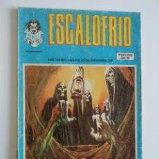 Cómics: VERTICE ~ ESCALOFRIO ~ Nº58. Lote 288465303