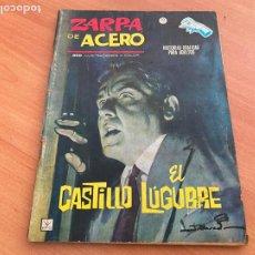 Cómics: ZARPA DE ACERO Nº 11 EL CASTILLO LUGUBRE (ORIGINAL VERTICE) (COIB207). Lote 289302358
