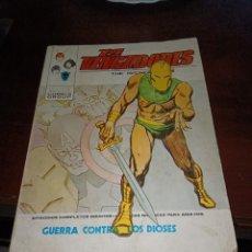 Cómics: COMIC VÉRTICE TACO - LOS VENGADORES - NUMERO 46 (COMPLETO) VER FOTOS. Lote 289383313