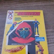 Cómics: COMIC VERTICE LOS 4 FANTASTICOS VOLUMEN 1 NUMERO 17.. Lote 289599283
