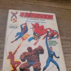 Cómics: COMIC VERTICE LOS 4 FANTASTICOS VOLUMEN 1 NUMERO 35.. Lote 289599713