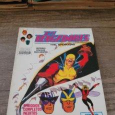 Cómics: COMIC VERTICE LOS VENGADORES VOLUMEN 1 NUMERO 23. Lote 289601338