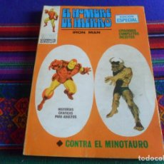 Cómics: VÉRTICE VOL. 1 EL HOMBRE DE HIERRO Nº 10 CONTRA EL MINOTAURO. 1970. 25 PTS. BUEN ESTADO.. Lote 289610353