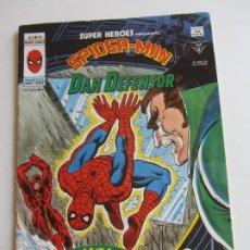 Cómics: SUPER HEROES VERTICE VOL. 2 Nº 99 SPIDERMAN Y DAN DEFENSOR MUNDICOMICS. VÉRTICE BUEN ESTADO E5X1 LV. Lote 289656988