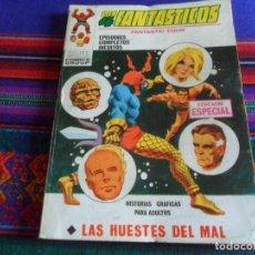 Cómics: VÉRTICE VOL 1 LOS 4 FANTÁSTICOS Nº 15 LAS HUESTES DEL MAL. 1970. 25 PTS.. Lote 289662718