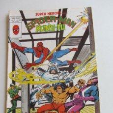 Cómics: SUPER HEROES V.2 Nº 109 SPIDERMAN Y KUNG-FU 1979 BUEN ESTADO MUNDICOMICS VÉRTICE ETX LV. Lote 289720868
