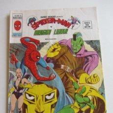 Cómics: SUPER HEROES VOL. V. 2 Nº 60 SPIDERMAN Y DRAGON MUNDICOMICS VÉRTICE ETX LV. Lote 289721993