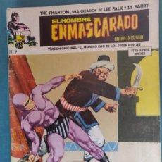 Cómics: EL HOMBRE ENMASCARADO 9 VERTICE V 1. Lote 289790898